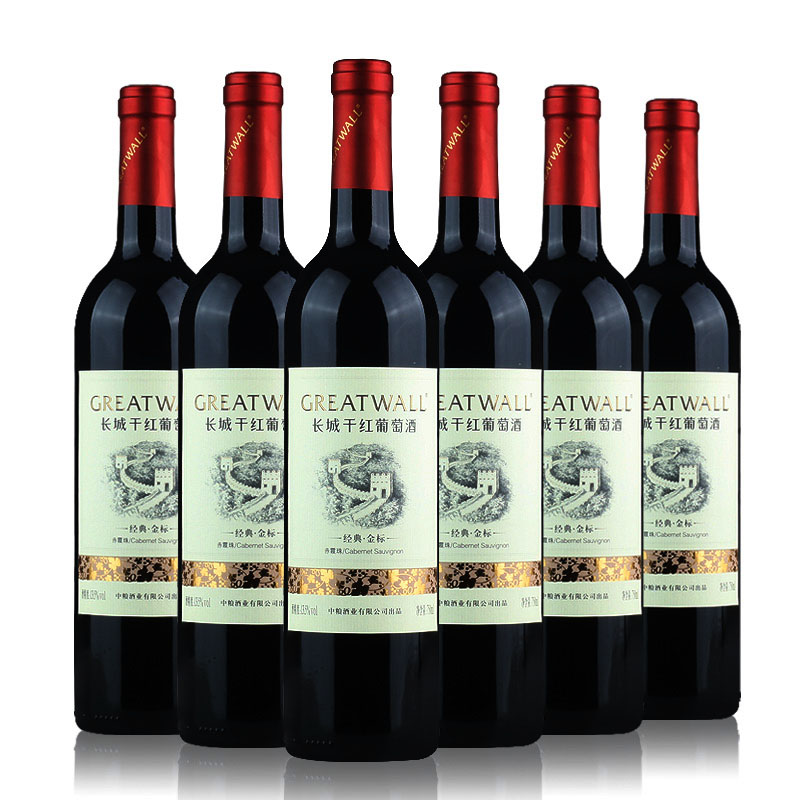 Fcl six bottles of red wine cofco china great wall wine great wall great wall cabernet sauvignon classic gold standard 750 ml * 6 bottles