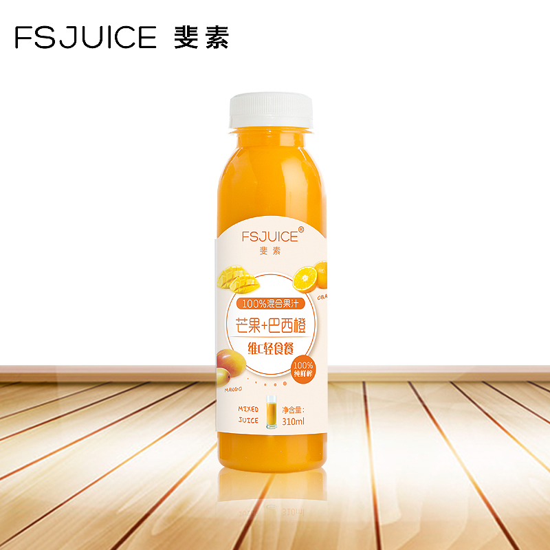 Fei su pure orange juice freshly squeezed mango juice mixed fruit and vegetable juice fasting 310ml without adding