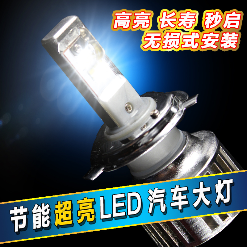 Fei xiang ga6 ralink x80 ang kewei hideo yat weilang car led headlight 9012 steam car before the big Light bulb