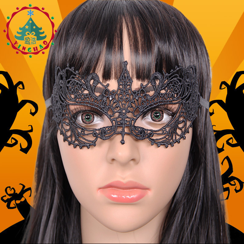 Female adult halloween mask dance performances mask party mask masquerade mask fun sexy lace
