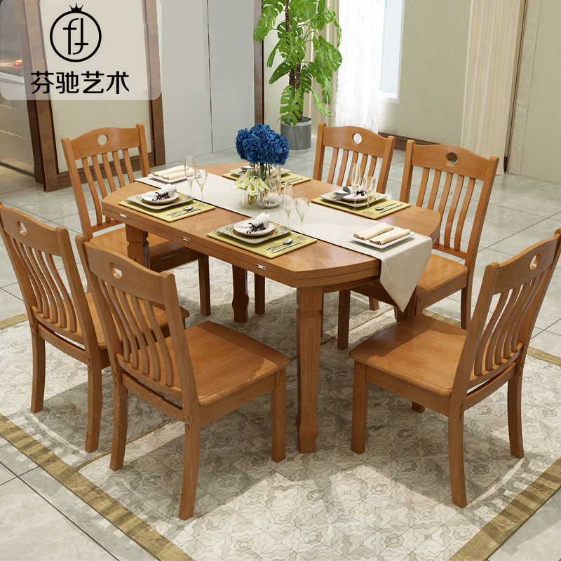 Get Quotations · Fen Chi Multifunction Deformation Folding Wood Dining  Tables And Chairs Chinese Wood Dining Table Oak Round
