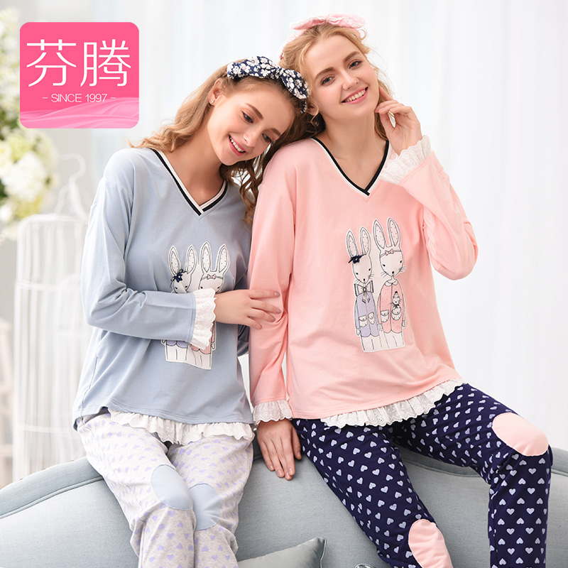 Fen teng spring and autumn new cotton long sleeve pajamas female cartoon princess autumn and autumn trousers hedging cute tracksuit suit