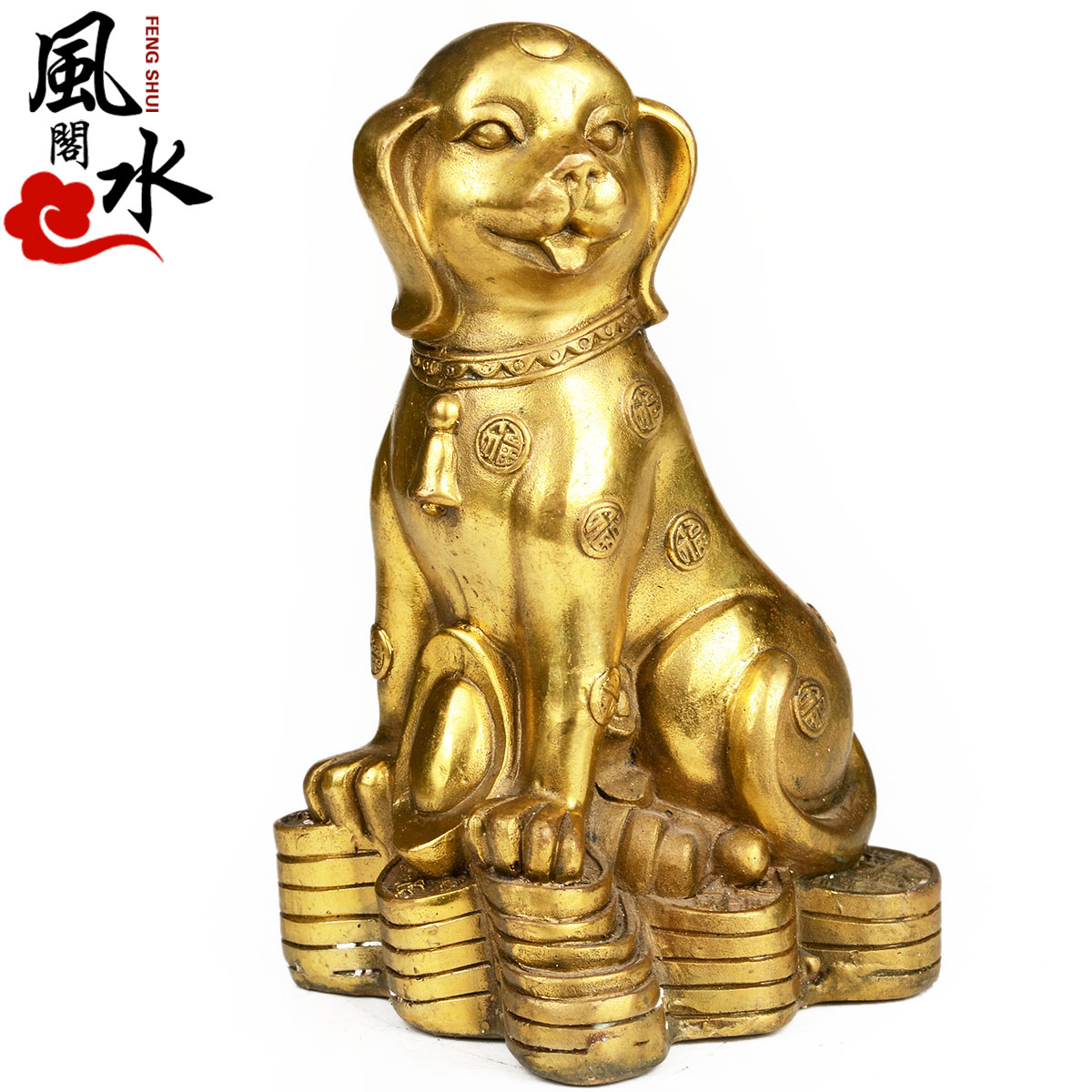 Feng shui court 2016 lunar new year tiger mascot feng shui home furnishings ornaments office gift ornaments