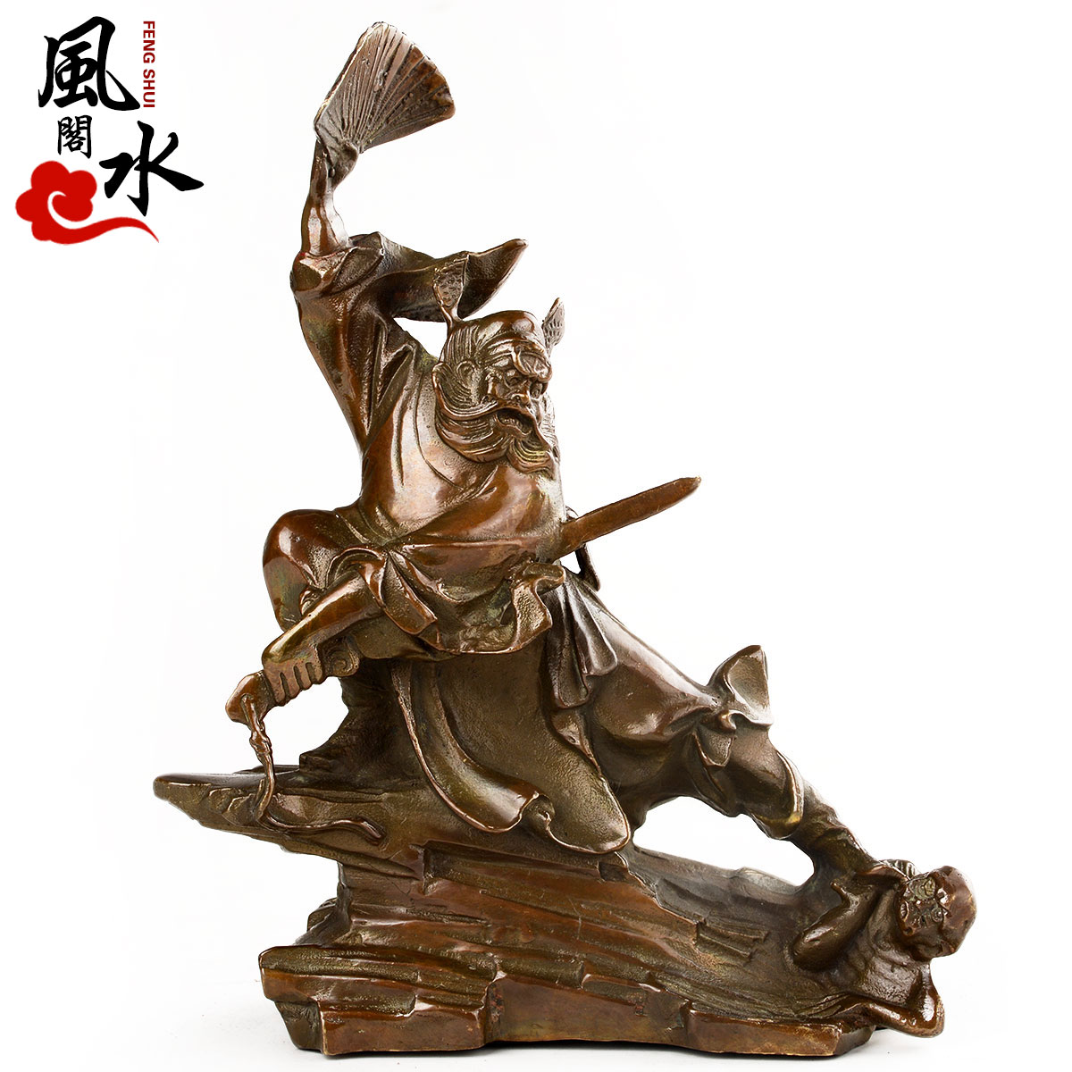 Feng shui court opening copper statue of guan zhong kui zhong kui copper feng shui ornaments home decorations crafts pendulum shipping