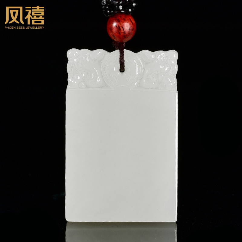 Feng xi jewelry and nephrite jade pendant jade pendants jade tablets and tian baiyu jade card without incident jade accessories