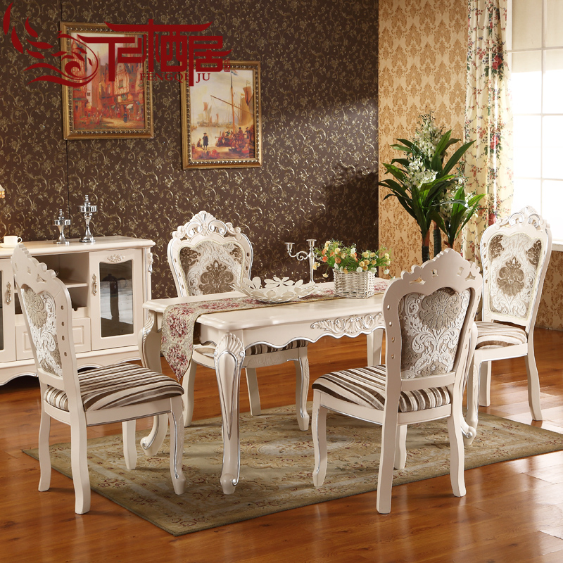 Fengqi ranking european french countryside wood dining tables and chairs set dining table marble dining table 4 chairs combination 6