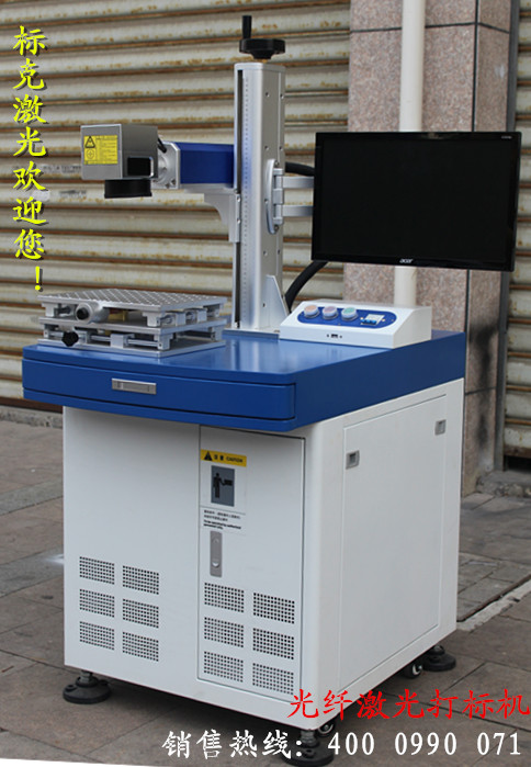 Fiber laser marking machine laser marking machine \ w \ plastic bath laser marking machine laser marking machine \ guardian