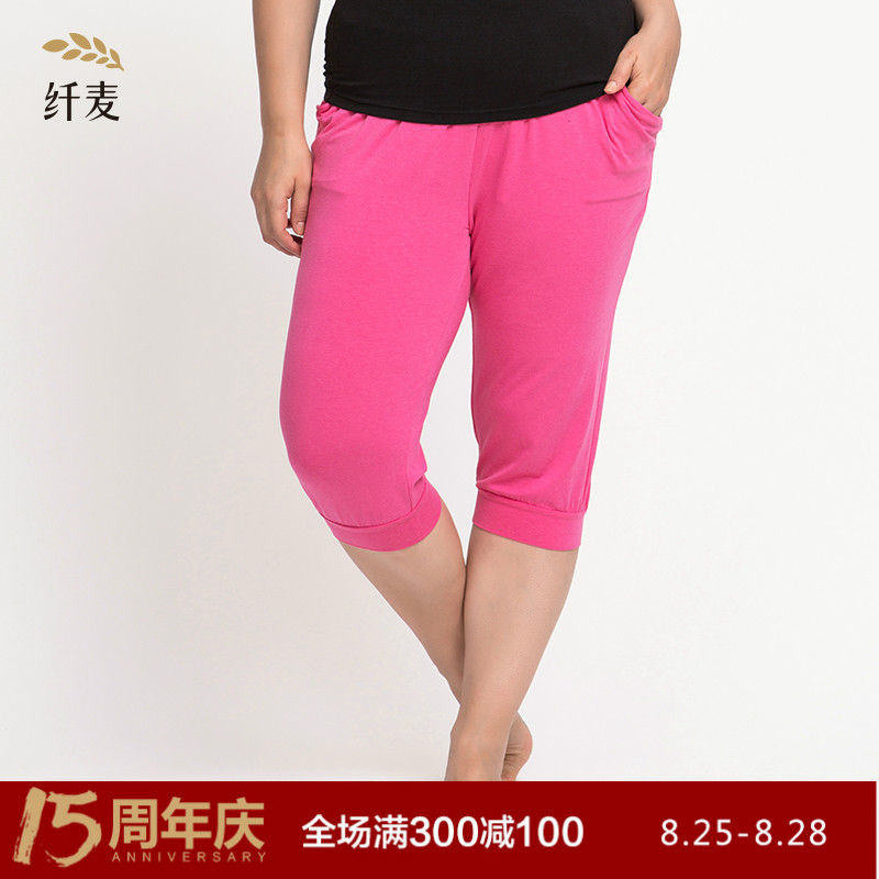 Fiber mai 2016 autumn new fat mm fertilizer to increase size women wheat thousand pumping sheng halun leggings discounted