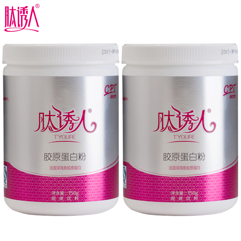 Fibrinopeptide tantalising france pure deep sea fish collagen powder authentic apple flavor 150g * 2