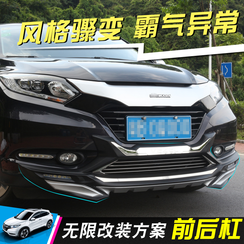 Fierce speed dedicated chi bin honda crv front bumper protection bars front and rear bumper with light strip 15XRV conversion board