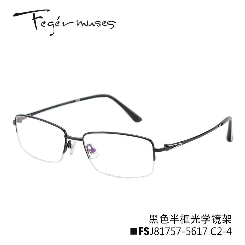 China Frame Optical, China Frame Optical Shopping Guide at Alibaba.com