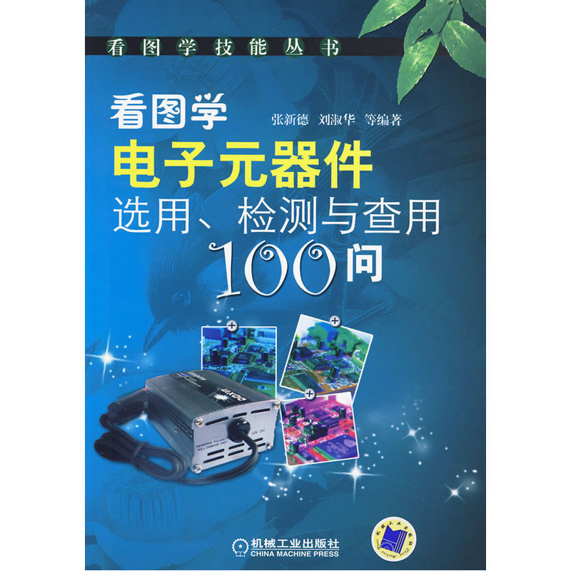 Figure learn ã detection and available on the selection of electronic components electronic components 100 asked