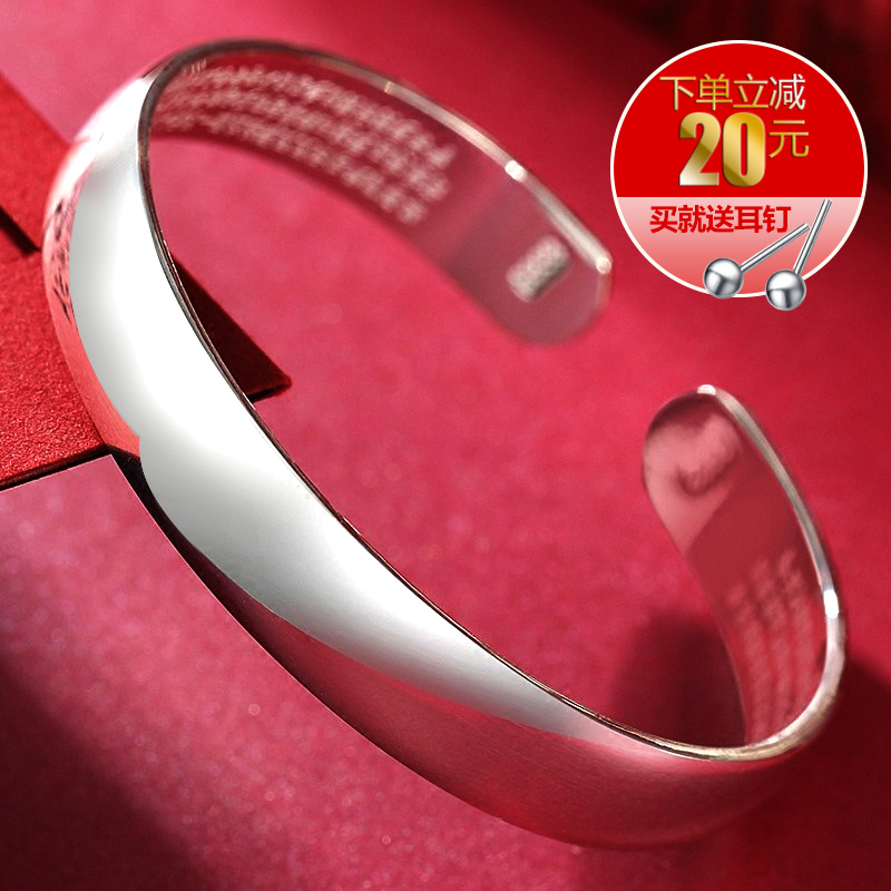 Fine silver bracelet 999 sterling silver bracelet silver bracelet for her mother glossy winy ling's's bangles bracelet female korean fashion