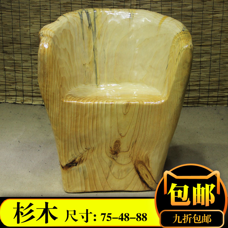 Fir root stump chairs office tea tree head master chair backrest boss backed by the whole