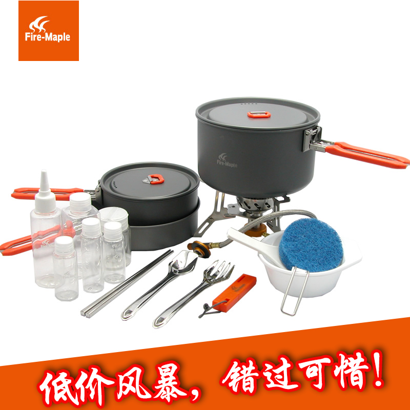 Fire maple outdoor light windproof camping stove burner FMS-121 6  spree suit tableware cookware cookware