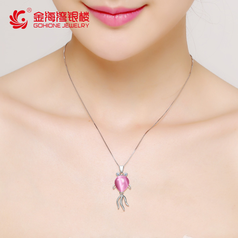 Fish necklace female korean accessories exquisite imitation opal 925 silver fish pendant short paragraph clavicle birthday gift
