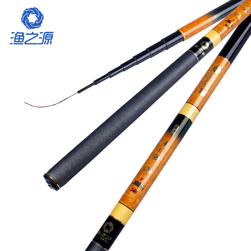 Fishing and the source of flying carp fishing rods ultralight superhard carbon taiwan fishing rod short section of pole pole in hand streams pole pole fishing gear fishing equipment