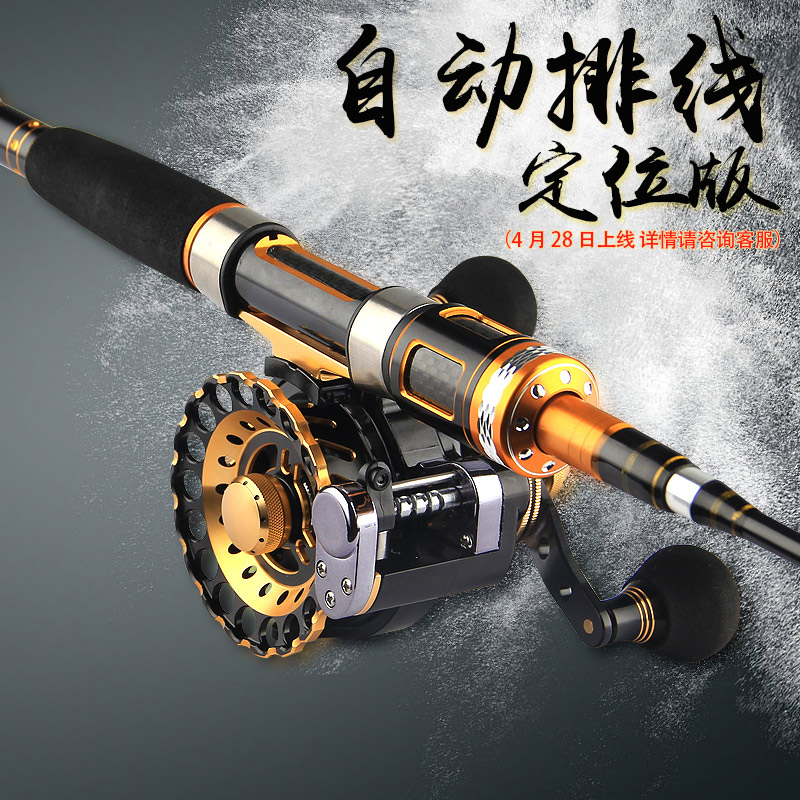 Fishing head titanium alloy soft tail raft pole suite automatic cable micro lead round raft fishing rod fishing rod stem cutting carbon Taiwan fishing rod