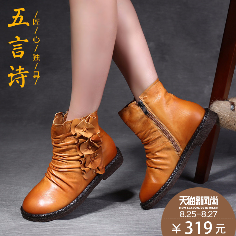 Five characters poetry female sen female flowers retro handmade leather boots single boots low round with short leather boots spring and autumn boots