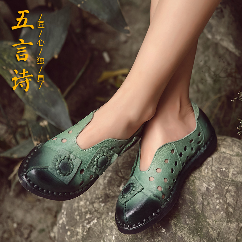 Five characters poetry leather 2016 original new spring and summer low heel flat shoes summer shoes retro sen department of hollow