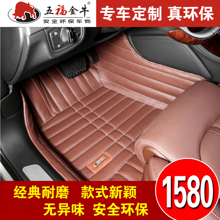 Five wishful taurus cattle 16 new models crown reiz rav4 leiling kai camry prius footpads
