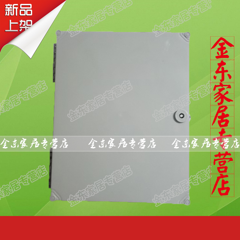 Flame retardant plastic distribution box plastic waterproof box sealed plastic distribution box electrical control box 300x400x160