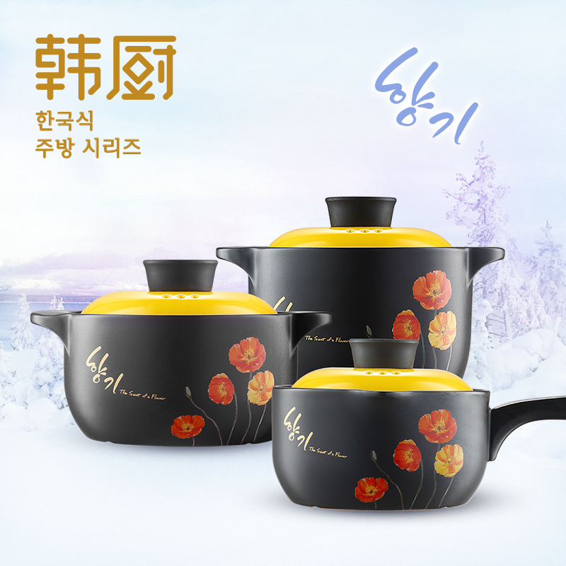 Flame temperature ceramic pot stew pot soup casserole porridge claypot soup pot stew pot cookware milk pot mini pot casserole