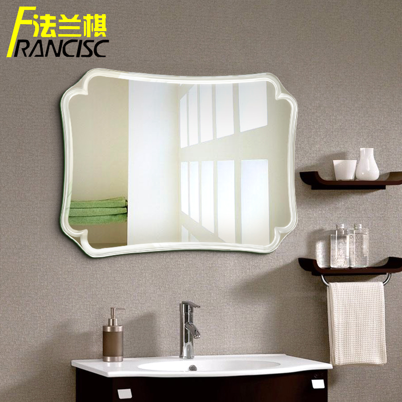 Flange chess frameless square wall hung bathroom mirror bathroom mirror bathroom sink vanity makeup