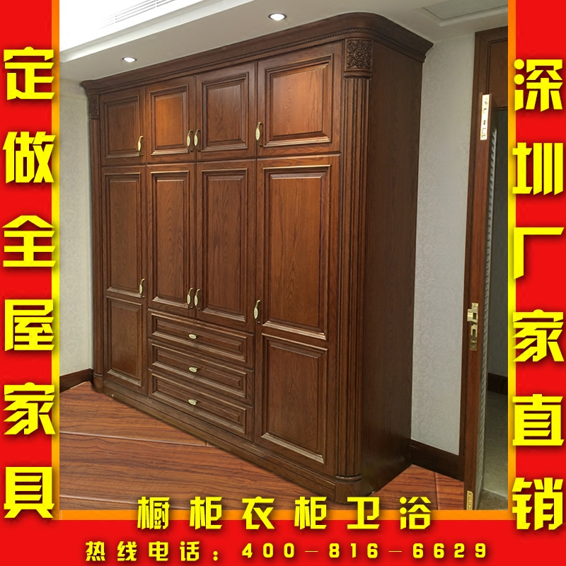 Flat open the door as a whole wardrobe of custom american red oak solid wood chinese continental