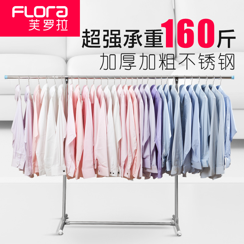 Flora stainless steel single rod racks floor indoor drying racks for hanging clothes rack rod drying racks are Bedroom