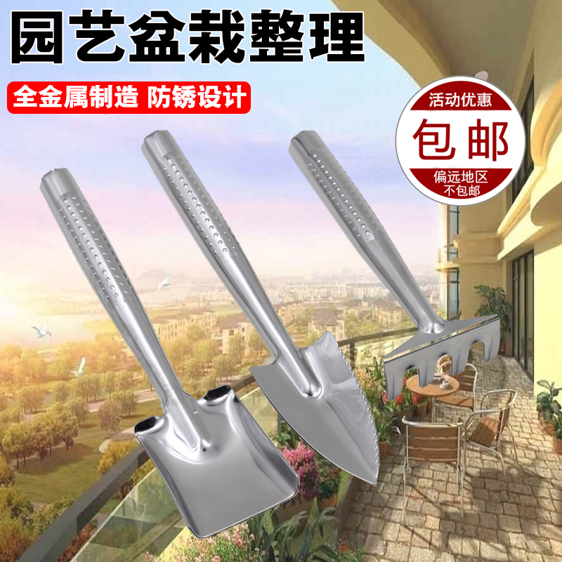 Flower gardening tools three sets of mini gardening tools gardening rake and shovel small shovel small shovel vegetable gardening