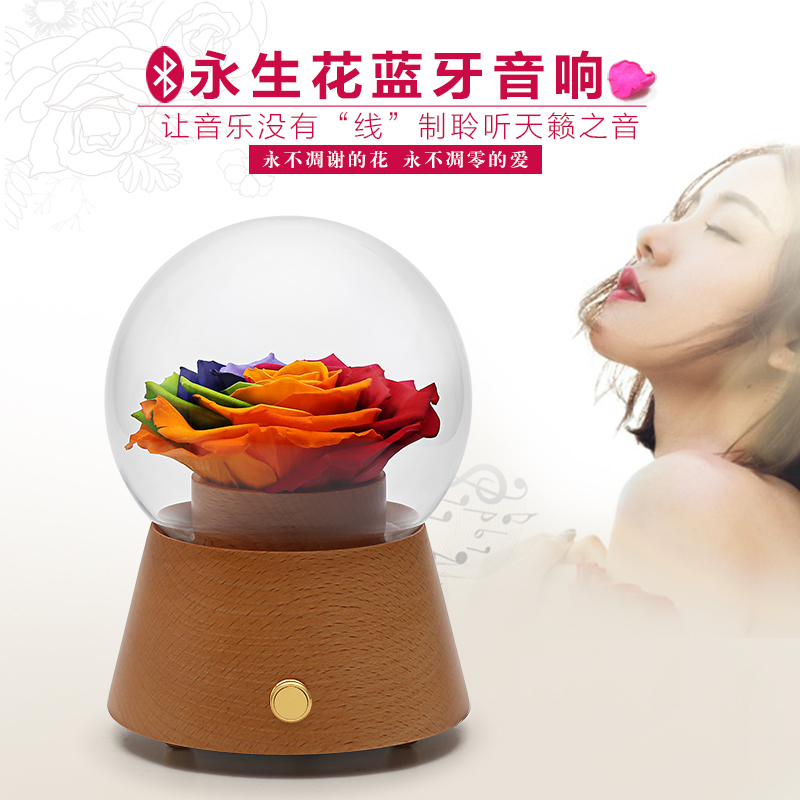 Flower preservation of creative gift bluetooth speaker to send his girlfriend a surprise romantic gift to send his wife a birthday gift especially girls