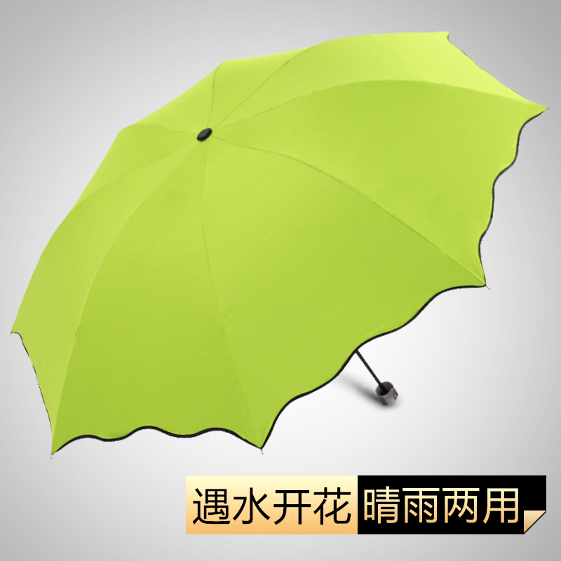 Flowering water umbrella folding umbrella korea creative umbrella parasol umbrellas uv female vinyl sun umbrella