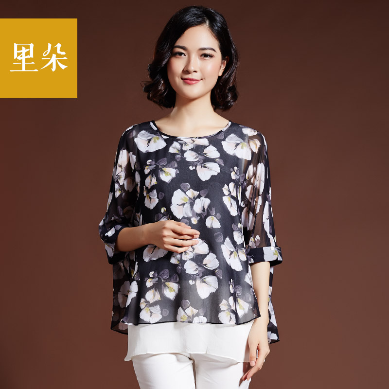 China loose silk flowers china loose silk flowers shopping guide at get quotations flowers in 100 silk t shirt fake two middle aged womens short sleeve mightylinksfo