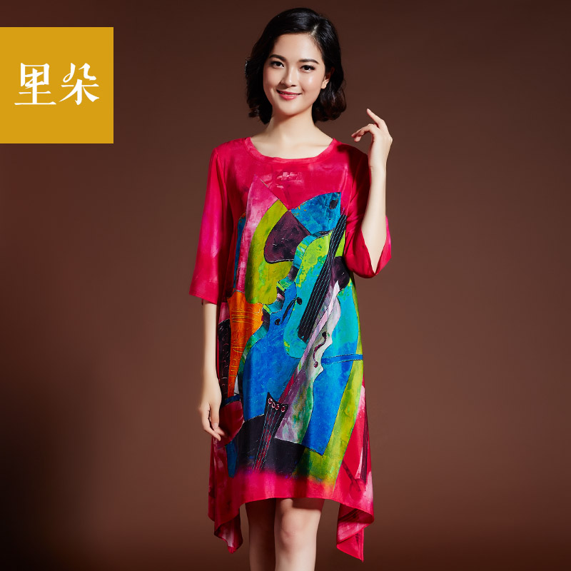 Flowers in silk chiffon dress beach dress fashion long section of loose big yards middle-aged mother dress big skirt