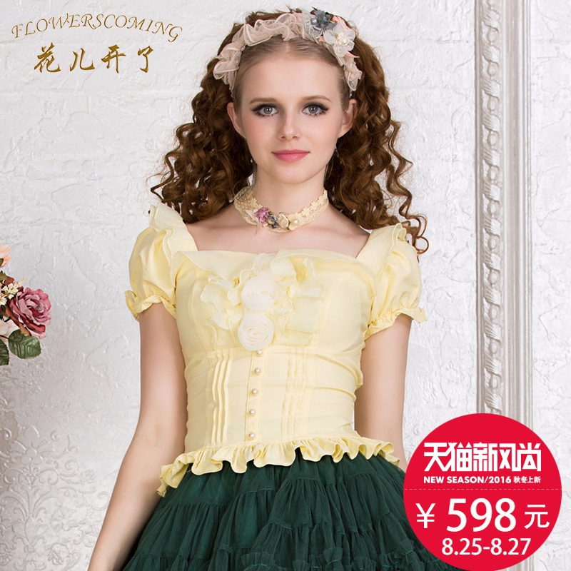 Flowers opened new summer princess coat wrinkle wild solid color shirt slim square collar short sleeve shirt straps