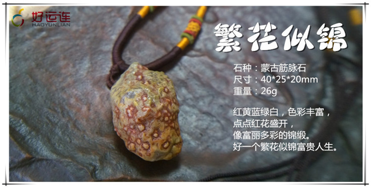 Flowers series gobi tendons and veins xultun meridians of the original stone agate stone pendant necklace pendant ornaments