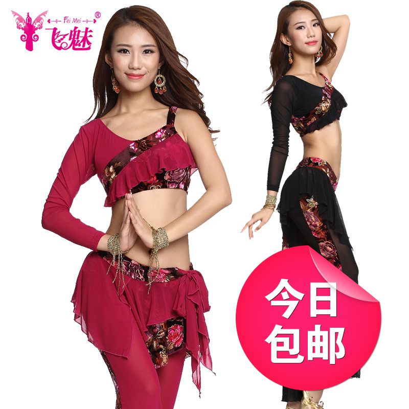 Fly charm belly dance belly dance clothing practice suit autumn sleeved chiffon velvet belly dance belly dance practice clothes and three sets of oblique