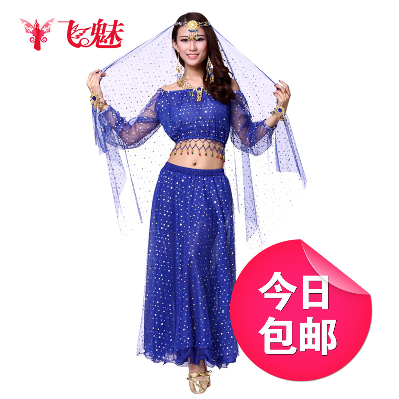 Fly charm belly dance belly dance long sleeve spring and summer clothes and indian dance indian dance costume female costumes costumes female