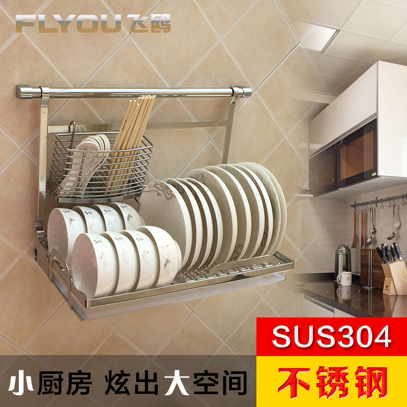 Fly of laridae flyou kitchen racks kitchen pendant hanging storage rack dishes drain chopsticks cage rack 304 stainless steel