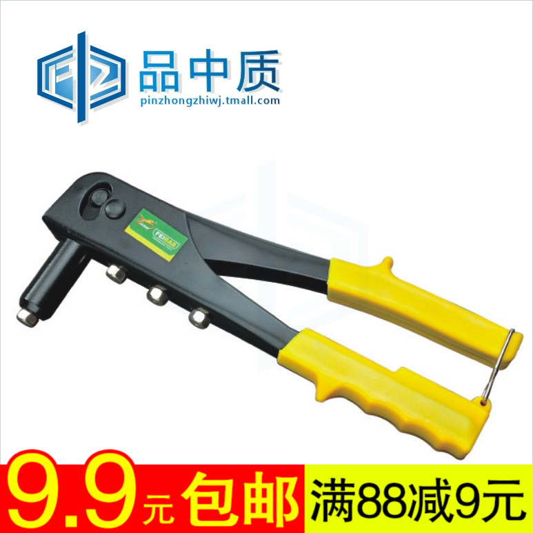Flying leopard single rivet gun pull cap gun rivet gun double the riveter rivet gun manual blind rivet gun