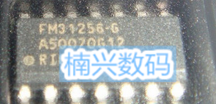 Fm31256-g fm31256 FM31256-GTR monitoring circuit chip can penhold large price advantages