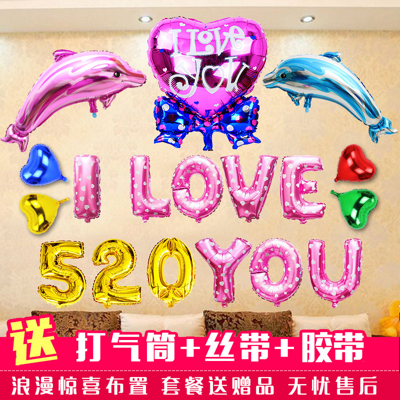 Foil balloons letters balloon wedding supplies wedding decoration marriage room layout birthday wedding supplies furnished
