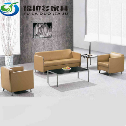 Folado to discuss business reception parlor sofa sofa sofa office sofa sipi sofa 007