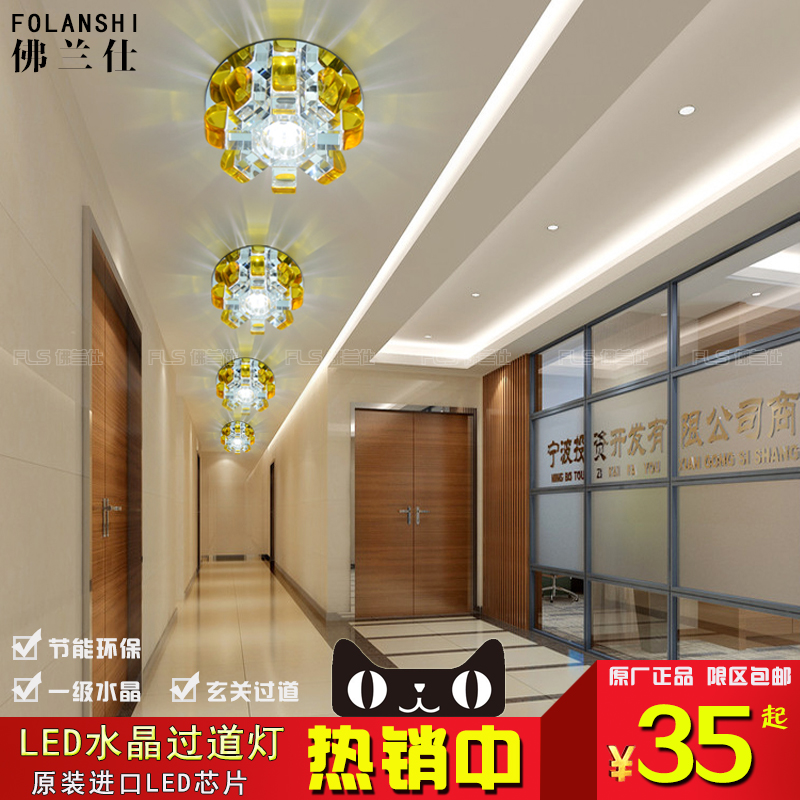 Folan shi creative crystal lamps aisle lights go modern minimalist entrance foyer lights ceiling lights porch lamp led day flowers