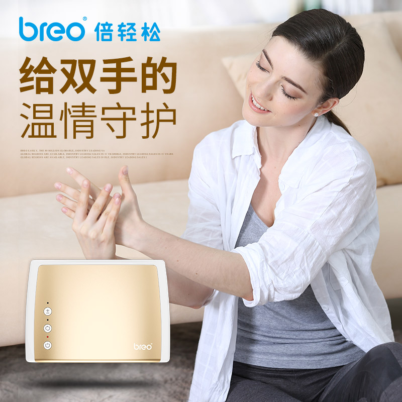 Fold easily ipalm2 numbness in the hand mouse hand hand hand massage hand massage cold hands finger massage new