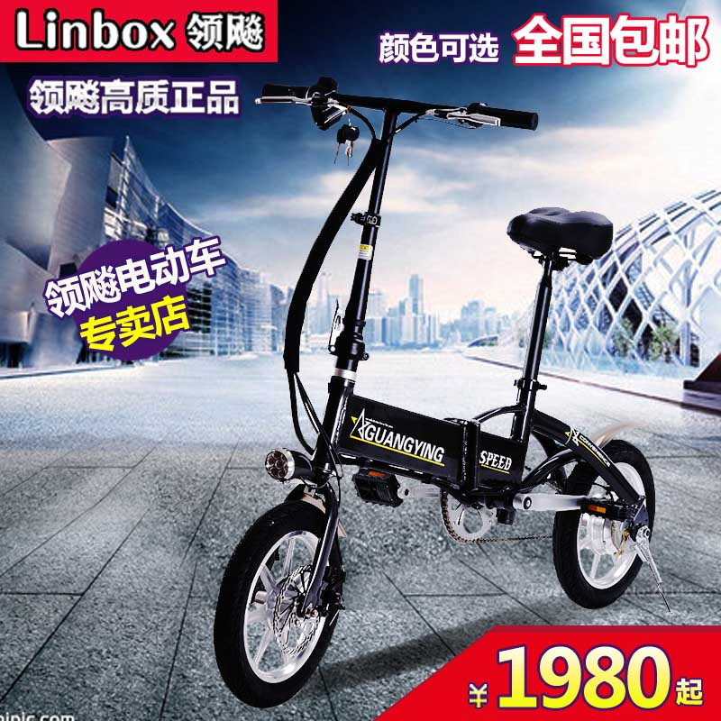 Folding electric bike lithium licensed biao luxury folding bike mini folding bike electric bikes