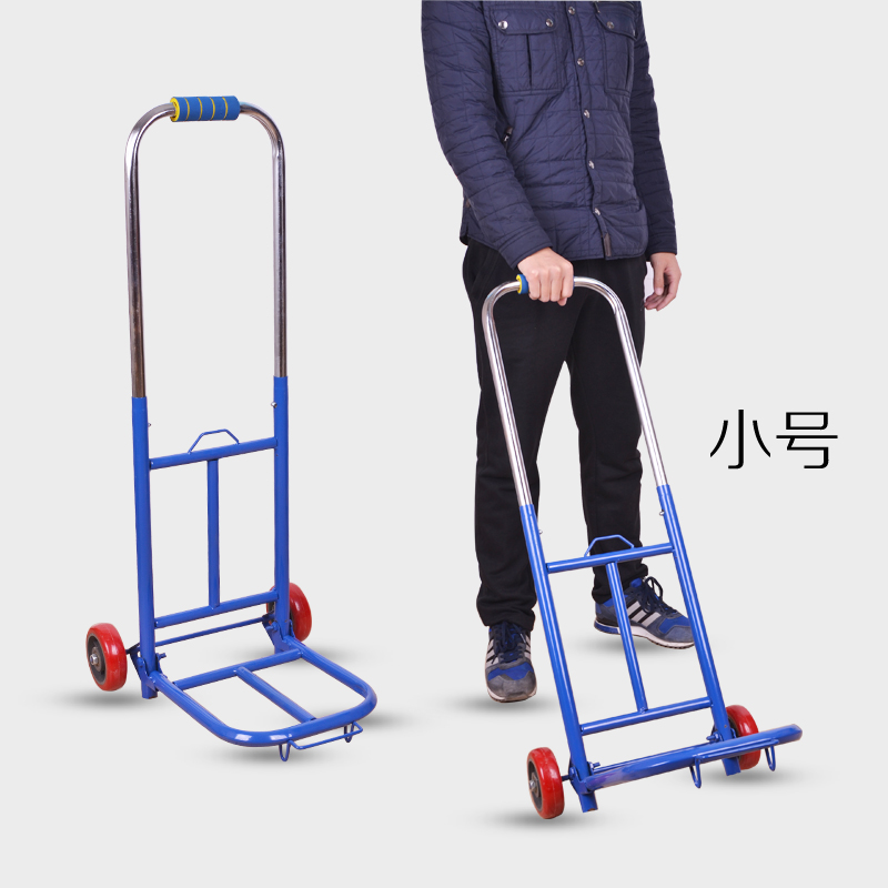 Folding hand truck trailer truck king luggage cart portable truck pull small carts pull rod Trolley car