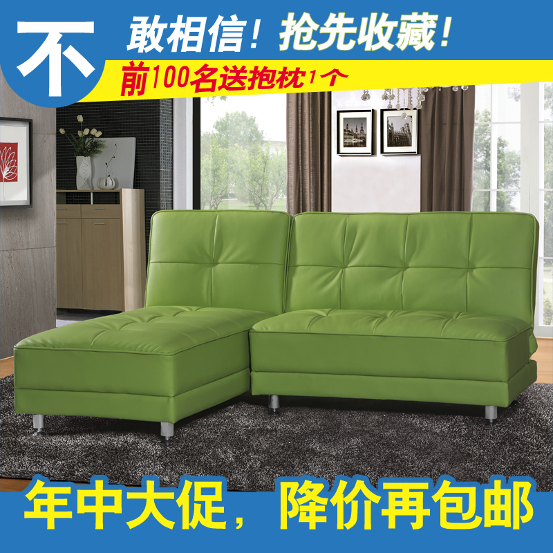 Small Foam Sofa Bed Modern Sleep Memory Foam 4 5 Sofa Bed