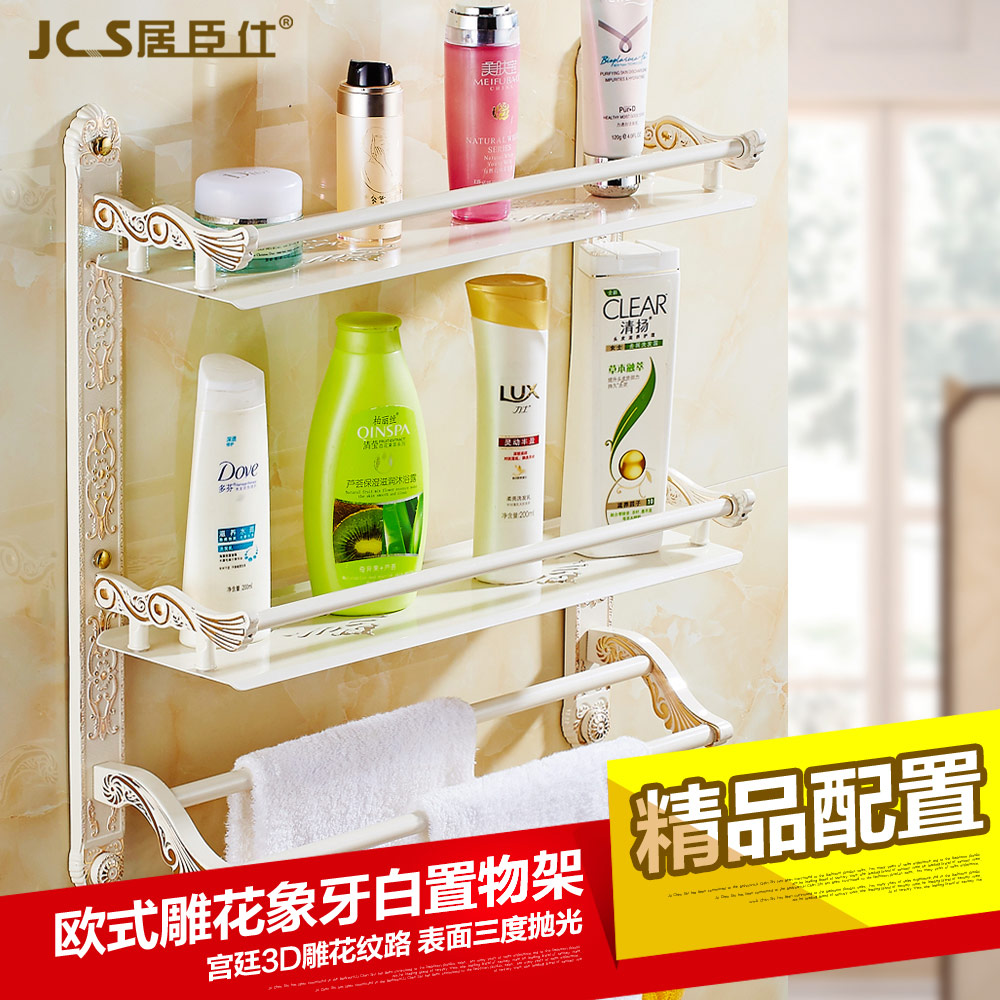 China Double Towel Shelf, China Double Towel Shelf Shopping Guide at ...